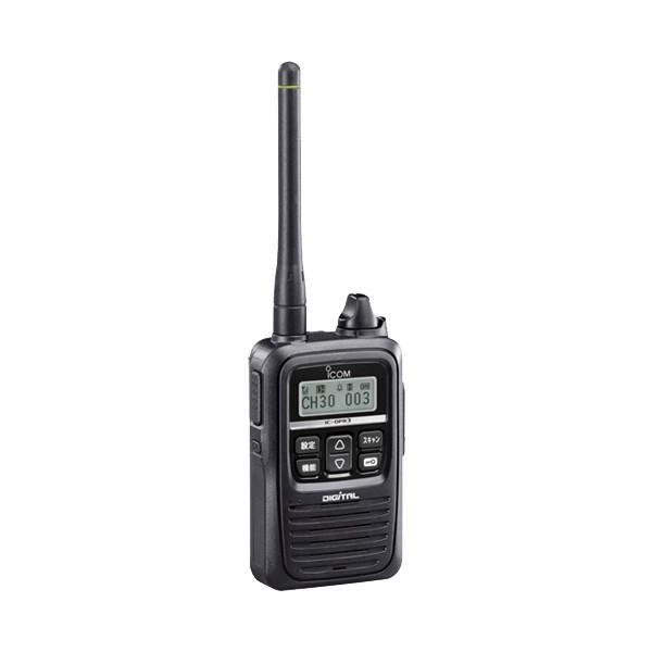 防災に デジタル簡易無線 IC-DPR3 アイコム iCOM ICOM 防水 1W インカム 無線機 デジタル無線機 プレゼント|tech21|03