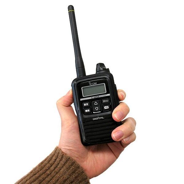 デジタル簡易無線登録局 IC-DPR3 アイコム iCOM  防水 1W インカム 無線機|tech21|05