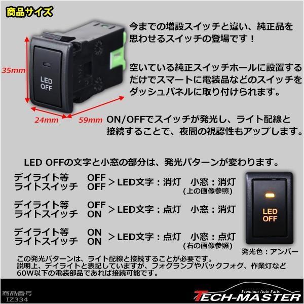 純正風 スズキAタイプ スイッチ 増設 MR31S/MR41Sハスラー MF33S MRワゴン  IZ334|tech|02