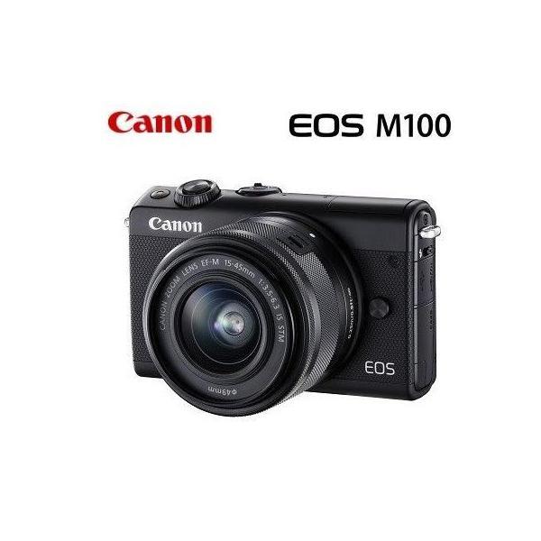 Canon キヤノン ミラーレス一眼 EOS M100 レンズキット デジタルカメラ EOSM100BK-LK ブラック【15倍ポイント】