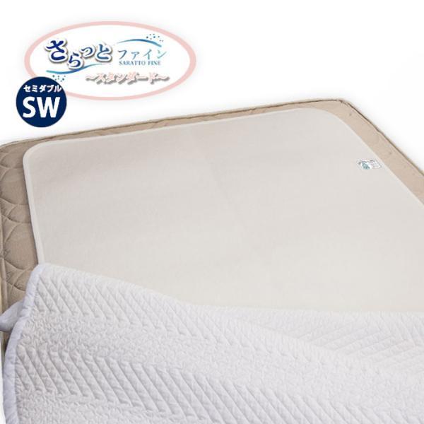 洗える 除湿シート さらっとファイン スタンダード セミダブル 日本製 除湿マット 東洋紡 モイスファイン 湿気対策 防カビ 消臭|technogel