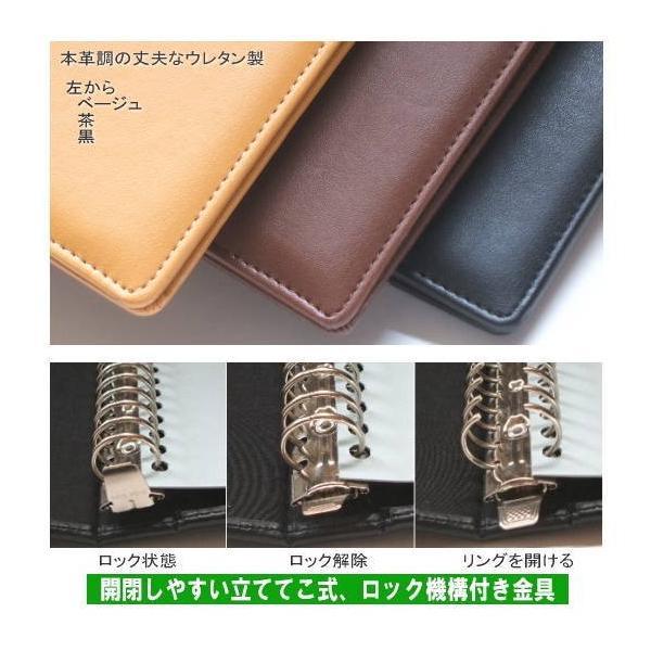 リングバインダー A5判20穴 ルーズリーフファイル|techouichiba|02