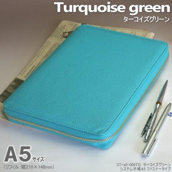 人気のファスナー式システム手帳 A5サイズ6穴 合皮製|techouichiba|06