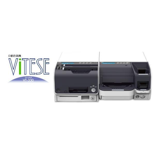 【東芝テック】自動釣銭機VITESE(ヴィッテス)VT-330