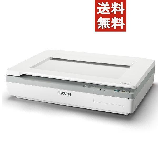 エプソン A3対応フラットベッドスキャナ DS-50000[10000円キャッシュバック]