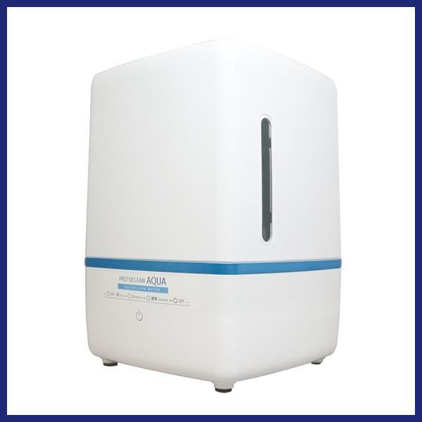 プロトクリン・アクア 霧化器(加湿器)|tecsvys