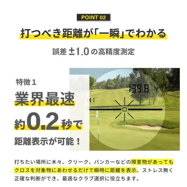 レーザー距離計 ゴルフ 測定器 保証2年 傾斜モード 精度±1Y tectectec VPRO500S テックテック 104×72×41mm tectectec 11