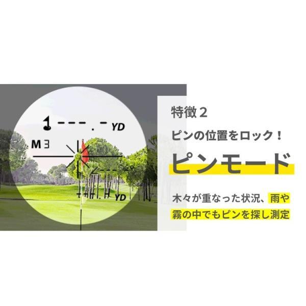 レーザー距離計 ゴルフ 測定器 保証2年 傾斜モード 精度±1Y tectectec VPRO500S テックテック 104×72×41mm tectectec 12