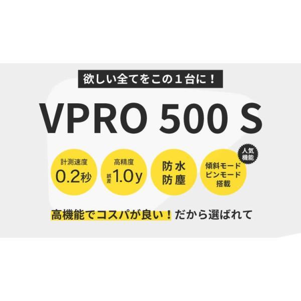 レーザー距離計 ゴルフ 測定器 保証2年 傾斜モード 精度±1Y tectectec VPRO500S テックテック 104×72×41mm tectectec 03
