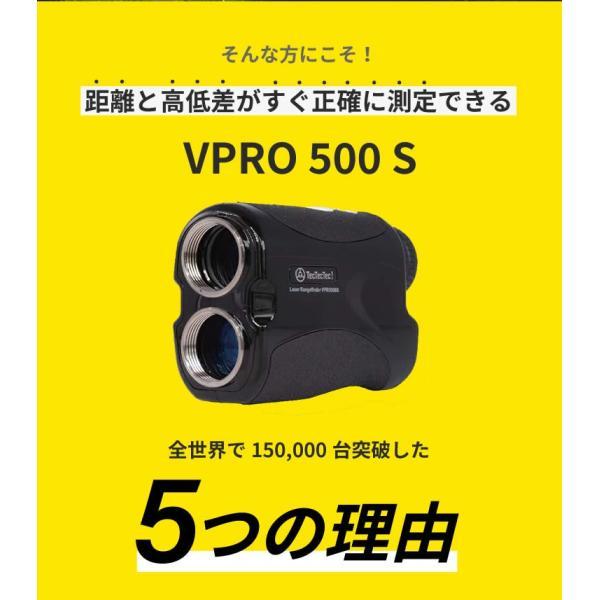 レーザー距離計 ゴルフ 測定器 保証2年 傾斜モード 精度±1Y tectectec VPRO500S テックテック 104×72×41mm tectectec 09