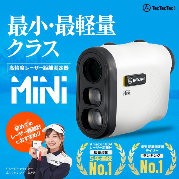 |ゴルフ 距離計 レーザー距離計 Mini ミニ 高低差 距離測定器 距離計測機 ゴルフ距離計測器 …