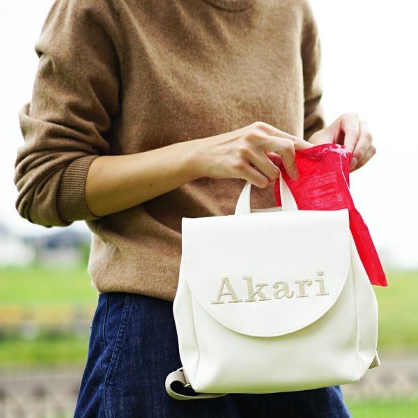 名入れベビーリュック「ARUKO」 出産祝い 1歳誕生日 プレゼント ギフト 一升餅 名前入り イニシャル|tees-factory|13
