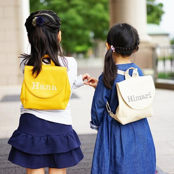 名入れベビーリュック「ARUKO」 出産祝い 1歳誕生日 プレゼント ギフト 一升餅 名前入り イニシャル|tees-factory|06