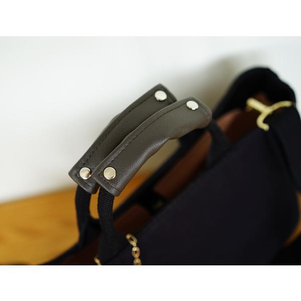クリアランスセール ハンドルカバー バッグ 持ち手 カバー motte 2個セット 取っ手 革 おしゃれ|tees-factory|10