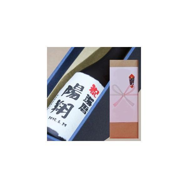 お中元 熨斗 名入れラベル オリジナル 芋焼酎 720ml ギフト箱