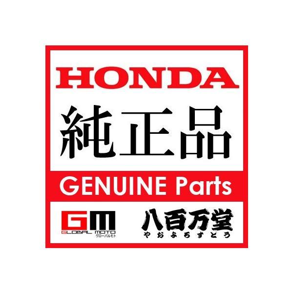 ホンダ純正  トップボックスロック HONDA 08L73-MJP-G50-