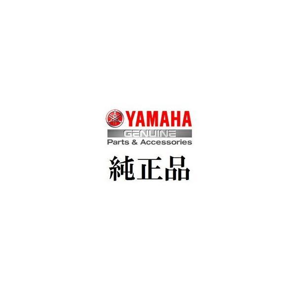 ヤマハ純正部品  ボルト 2 品番 1P4-F3356-00  ジョグ CE50ZR 2018年 補修部品