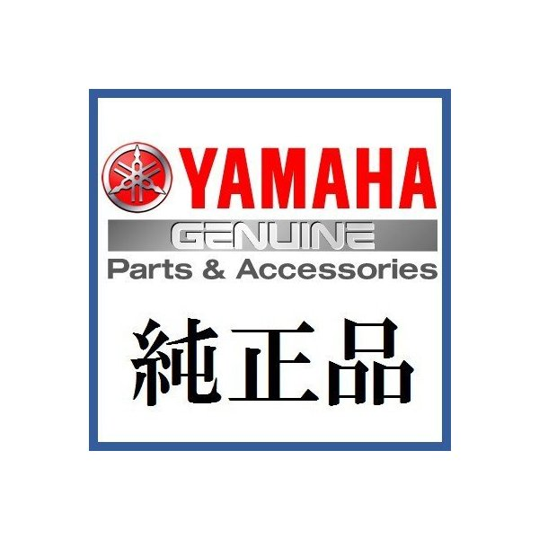 ヤマハ純正部品  ボルト,フランジ   品番 90105-08102  SEROW セロー XT250  YAMAHA Genuine Parts