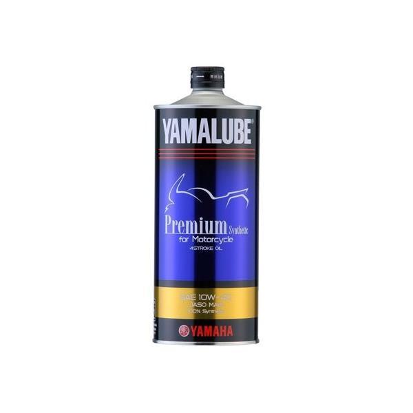 ヤマルーブプレミアムシンセティック 10W-40 1L