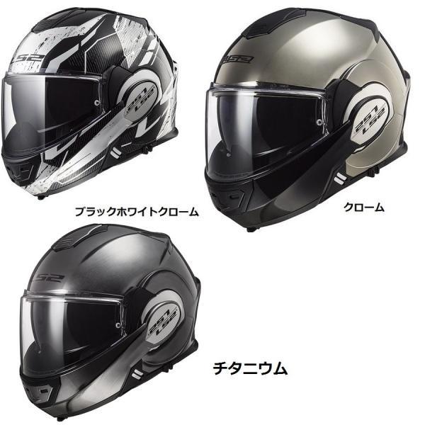 送料無料  LS2 エルエスツー   SG認証 システムヘルメット VALIANT バリアント 日本正規品 S-XXL グラフィックモデル 全3色 14|teito-shopping