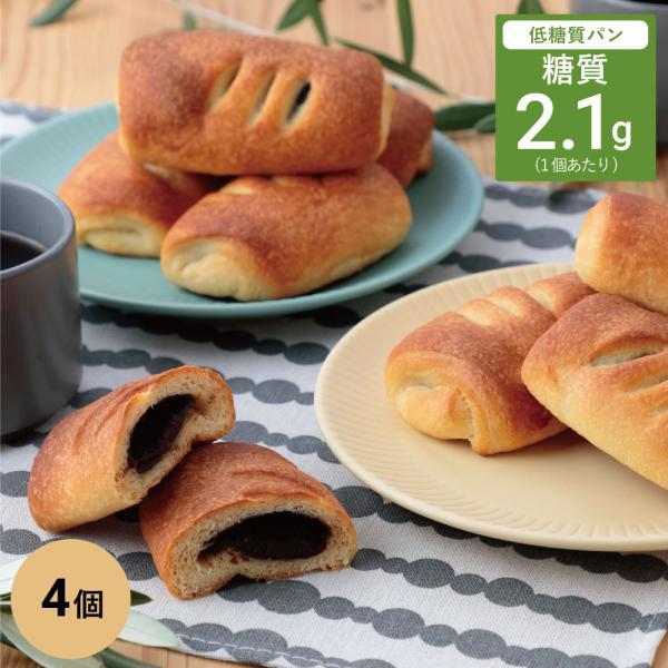 パン 低糖質 デニッシュ チョコ あんぱん 4個 ダイエット 糖質オフ