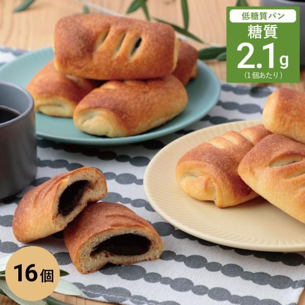 パン 低糖質 デニッシュ チョコ あんぱん 16個 ダイエット 糖質オフ