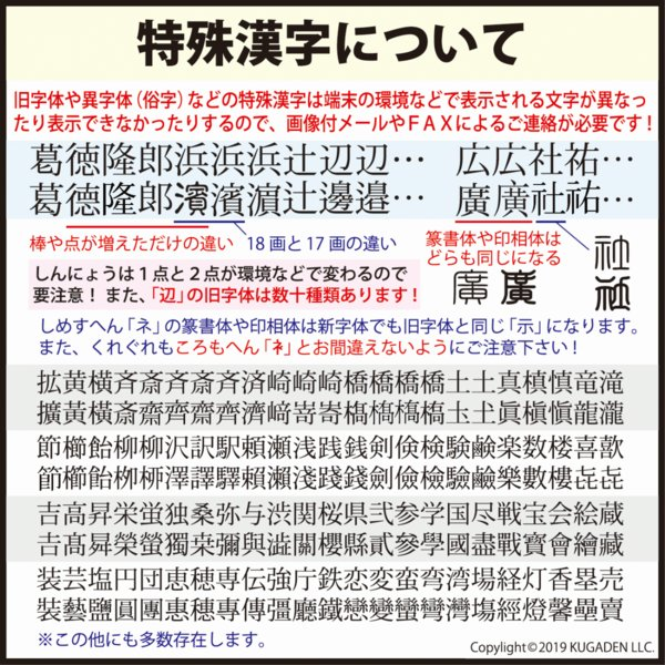 個人印鑑 スネークウッド16.5mm(男女の実印など)|tekakiya|05