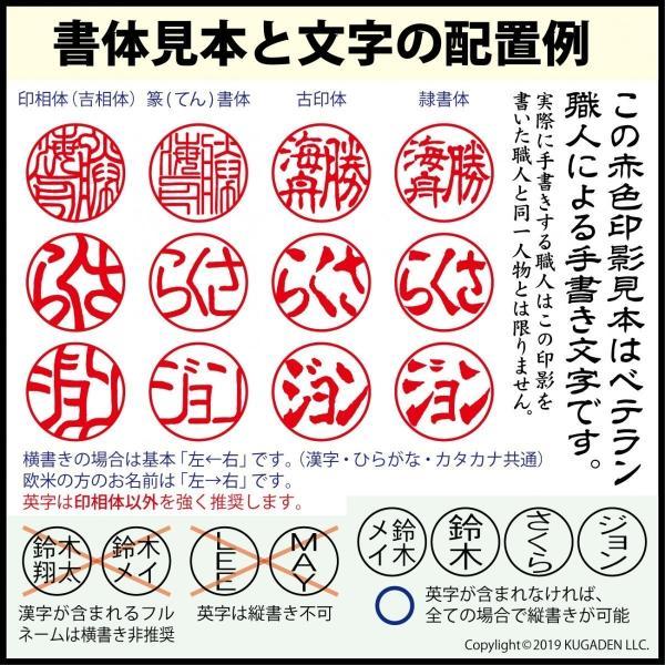 個人印鑑 チタン・光沢ゴールド13.5mm(銀行印など) tekakiya 04
