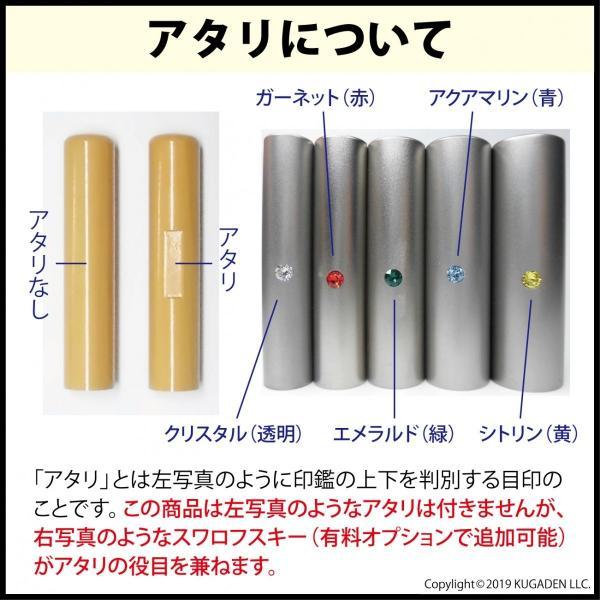 個人印鑑 チタン・ブラスト シルバー13.5mm(銀行印など)|tekakiya|04