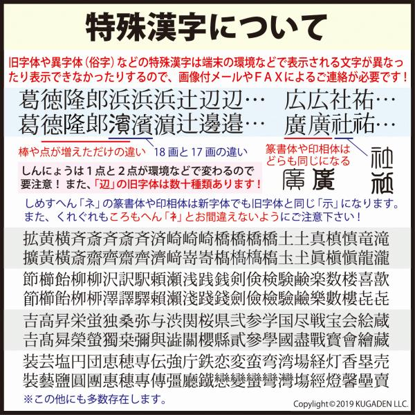 個人印鑑 チタン・光沢シルバー15mm(女性用の実印など) tekakiya 05