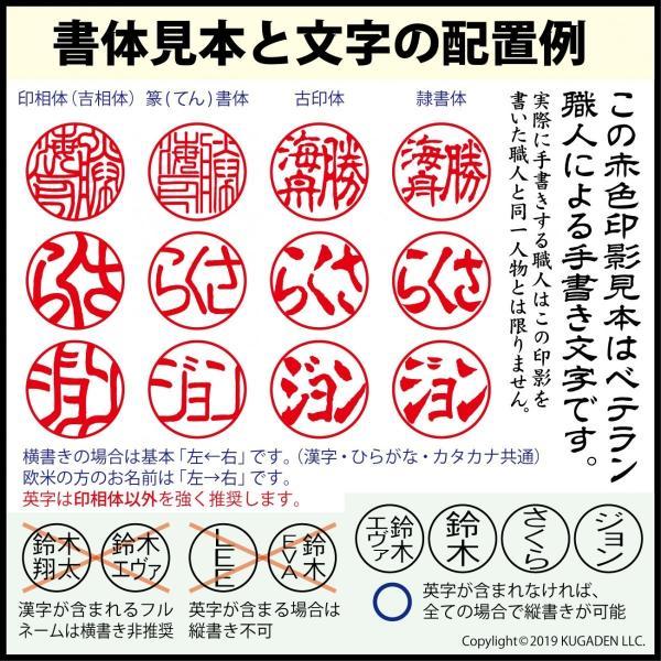 個人印鑑 チタン・ブラスト シルバー16.5mm(男女の実印など)|tekakiya|05