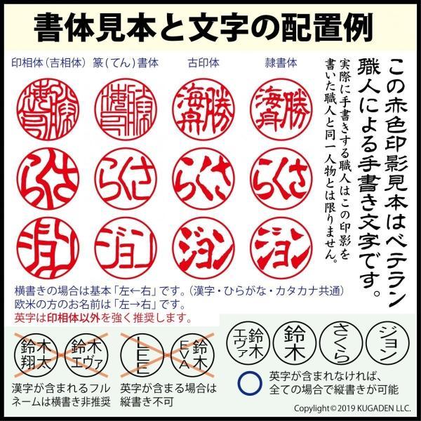 個人印鑑 チタン・光沢ゴールド18mm(男性用の実印など) tekakiya 04