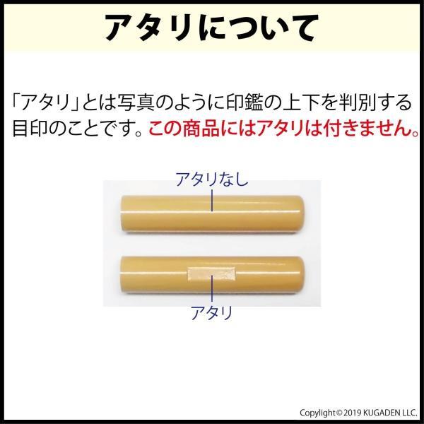 個人印鑑 チタン・光沢ゴールド18mm(男性用の実印など) tekakiya 06