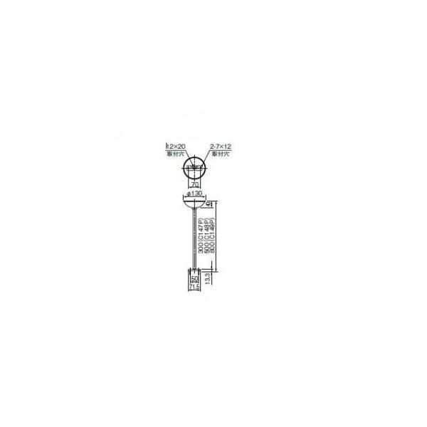 三菱電機 LED誘導灯 吊具  C149P  吊下げ長さ 820|tekarimasenka