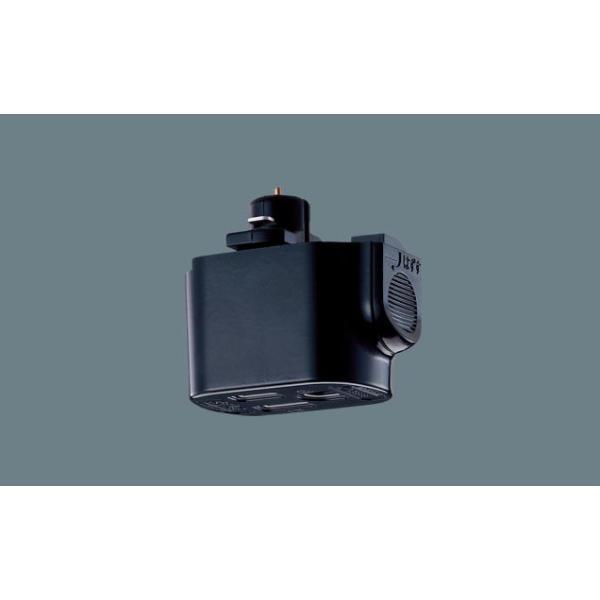 パナソニック DH8560B アース付コンセントプラグ 黒 (配線ダクトレール・ライティングレール用)|tekarimasenka