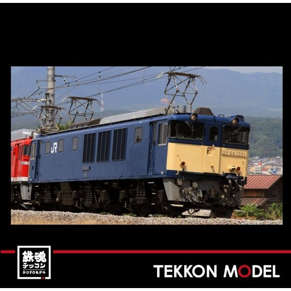 Nゲージ TOMIX 7134 JR EF641000形電気機関車(後期型)|tekkonmodel
