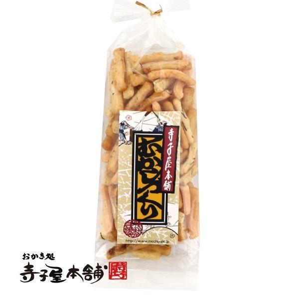 お中元ギフト 2021 お菓子 せんべい おかき プレゼント 国産 もち米 小枝あられ 120g