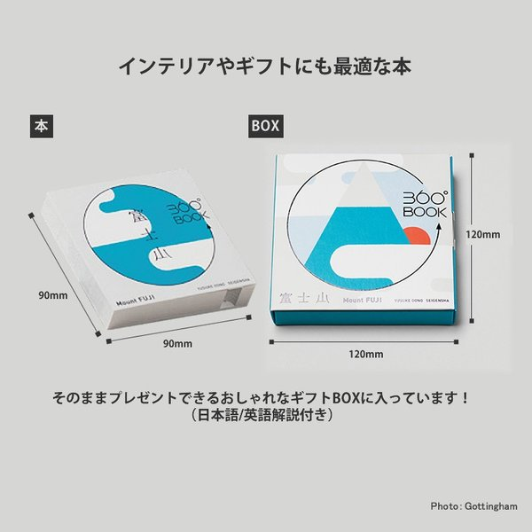 [200円割引クーポンあり]草紙堂 9784861525162 360°BOOK 富士山 Mount FUJI★|telaffy|03