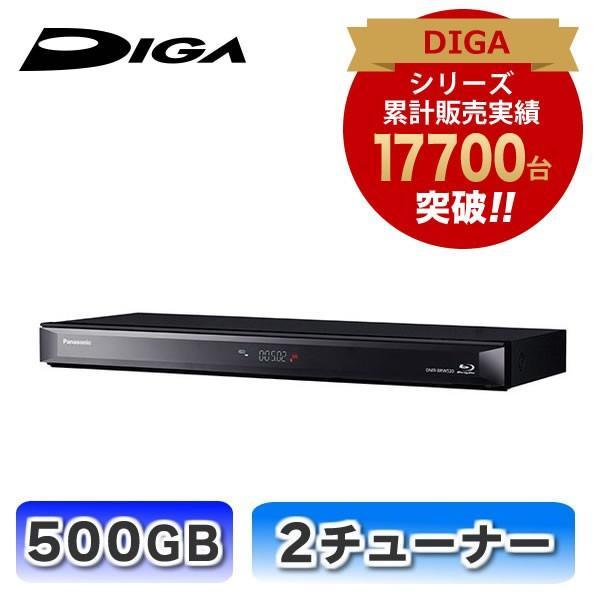 パナソニック DMR-BRW520 DIGA(ディーガ) 4K対応 500GB HDD搭載 ブルーレイディスクレコーダー ダブルチューナー★|telaffy