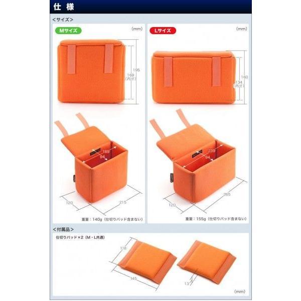 インナーカメラバッグ Lサイズ(ソフトクッションボックス・オレンジ) WEB企画品 NEO2-BG019L★