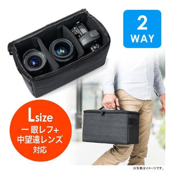 カメラインナーバッグ(カメラケース・バッグインバッグ・ショルダー対応・ビデオカメラケース・Lサイズ) WEB企画品 NEO2-DGBG011★