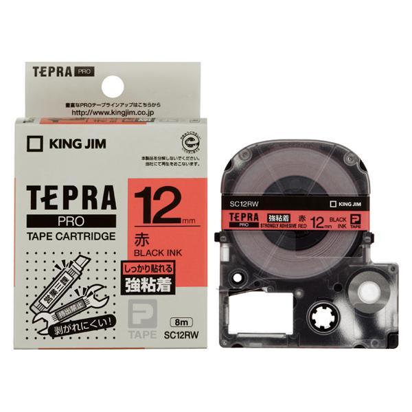 テプラPROテープカートリッジ 12mm 強粘着タイプ 赤/黒文字 KING JIM (キングジム) SC12RW