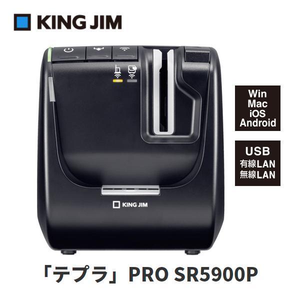 【特価セール】 ネットワーク対応 ラベルプリンター テプラ TEPRA PRO KING JIM (キングジム) SR5900P★