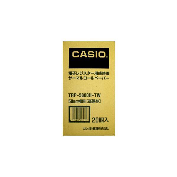 レジスター用サーマル紙(高保存) 58×80 20個/箱 CASIO (カシオ) TRP-5880H-TW|telaffy