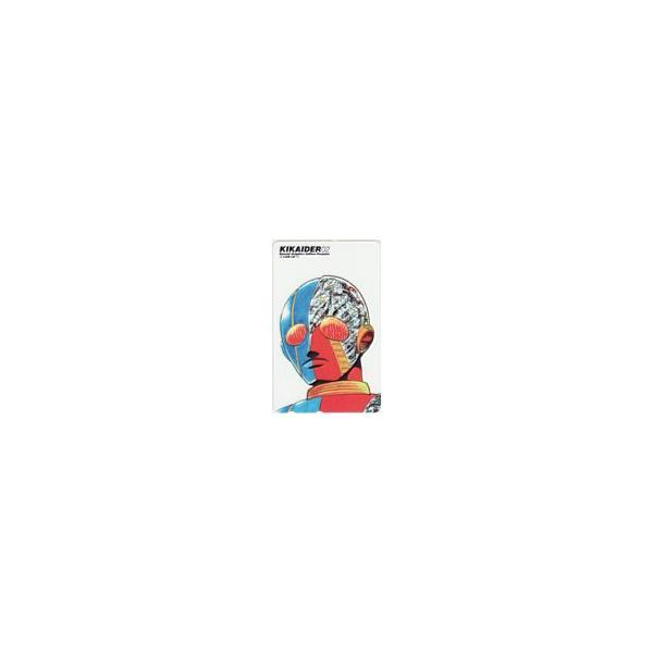 テレカテレホンカードキカイダー02石森章太郎カードショップトレジャー