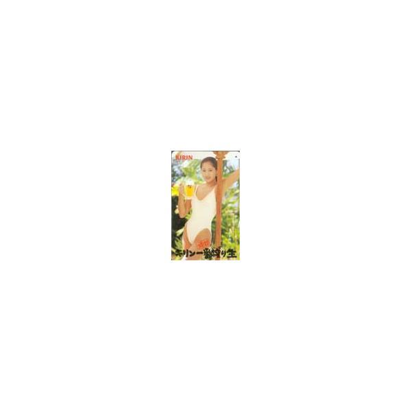 テレカテレホンカード本多雅代キリン一番搾り生カードショップトレジャー