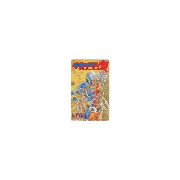 テレカ MEIMU石森章太郎プロキカイダー02少年エース抽選テレカ2AN-K0006Aランク