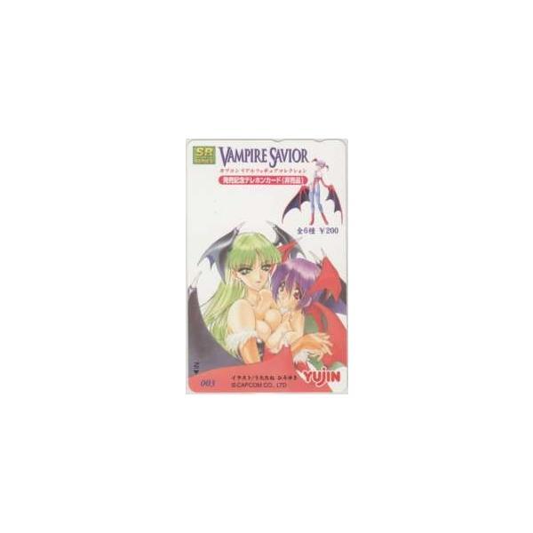 テレカ ヴァンパイアセイヴァーうたたねひろゆきカプコンリアルフィギュアコレクション発売記念(非売品)Yujin4A-U0012