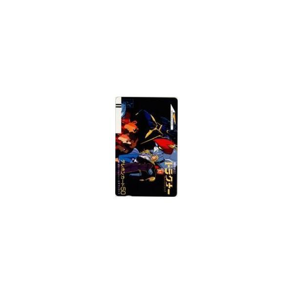 テレカ 大貫健一大河原邦男機甲戦記ドラグナーキングレコードテレホンカード6K-I0064Aランク