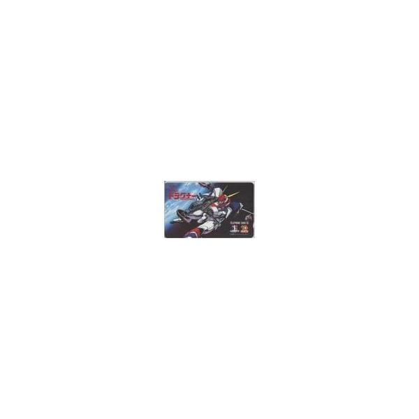 テレカ 機甲戦記ドラグナー大河原邦男名古屋テレビ/テレビ朝日フリー110-324136K-I0093Cランク
